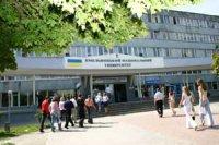 Хмельницкий национальный университет