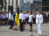 Хмельницкая гуманитарно-педагогическая академия