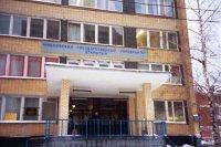 Украинско-Российский институт (филиал) Московского государственного открытого университета