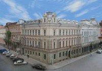 Буковинская государственная финансовая академия