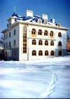 Черновицкий православный богословский институт
