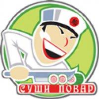 "Интернет-магазин ""Суши Повар"""
