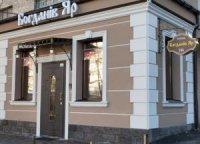 Отель «Богданов Яр»