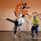 Школа танца «Black Orange»