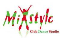 Студия современных танцев MixStyle
