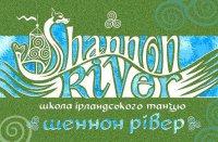 Школа танцев Shannon River