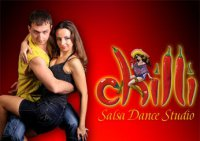 Школа танцев Chilli Salsa Dance Studio