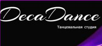 Школа танцев DecaDance