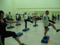 Фитнес клуб «TETRA»