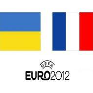 Украина-Франция 2012