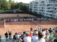 Теннисный клуб Ситек-Динамо