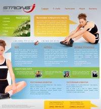 Фитнес-клуб Strong Jane