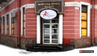 Центр танца, фитнеса и досуга «Виктория-денс»
