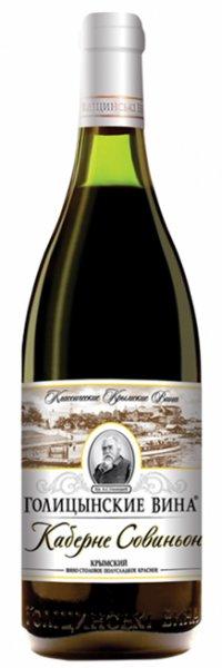 Вино Украины Красное Полусладкое ТМ Голіцинські вина