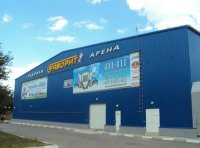 Ледовый дворец «Фаворит-Арена»