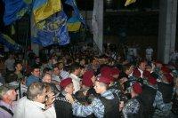 Драка под Украинским домом