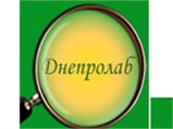 """Центр лабораторной диагностики """"Днепролаб"""""""