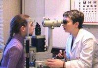 Донецкий центр коррекции и лечения зрения