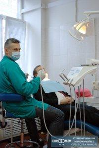 8-я стоматологическая поликлиника