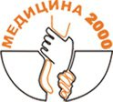 """Реабилитационный наркологический центр """"Медицина 2000"""""""