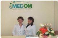 """Медицинская клиника """"MEDOM"""""""