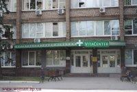 """Многопрофильная больница """"ВитаЦентр"""""""