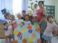 """Международный детский садик """"Меридиан"""", Киев"""