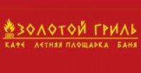 """Развлекательный центр """"Золотой Гриль"""", Харьков"""