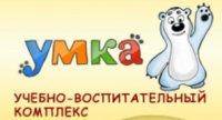 """Учебно-воспитательный комплекс """"Умка"""", Киев"""