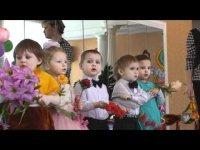 Детский сад №17, Киев