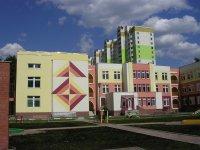 Детский сад №20