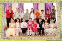 Детский сад №7, Киев