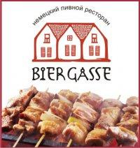 "Ресторан ""Bier Gasse"""