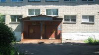 Детский сад №71