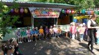 Детский сад №94