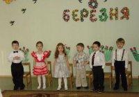 Детский сад №127