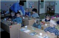 Детский сад №132 Киев