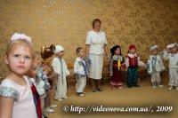 Детский сад №148 Киев
