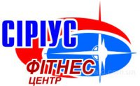 "Фитнес-центр ""Сириус"""