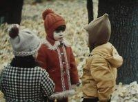 Детский сад №192, Киев