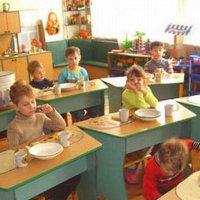 Детский сад №201, Киев