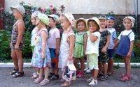 Детский сад №208, Киев