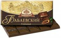 Шоколад Чёрный ТМ Бабаевский