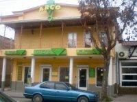 "Гостиница ""Арго"", Евпатория"