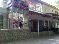 "Ресторан ""Ti Amo"", Харьков"