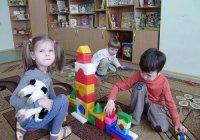 Детский сад №285, Киев