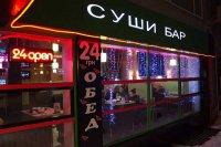 Суши-бар «Tokyo», Харьков