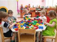 Детский сад №300, Киев