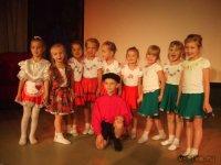 Детский сад №319, Киев