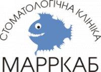 """""""Марркаб"""" стоматологическая клиника"""